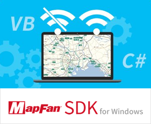 MapFan SDK for Windows